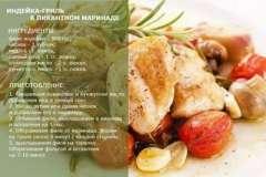 Вкусные рецепты: КАБАЧКОВЫЙ ТОРТИК, салат Имбирь, Пирожки с абрикосами из теста 2 в 1.
