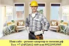 Современные системы отопления - предохранение от холода в квартире